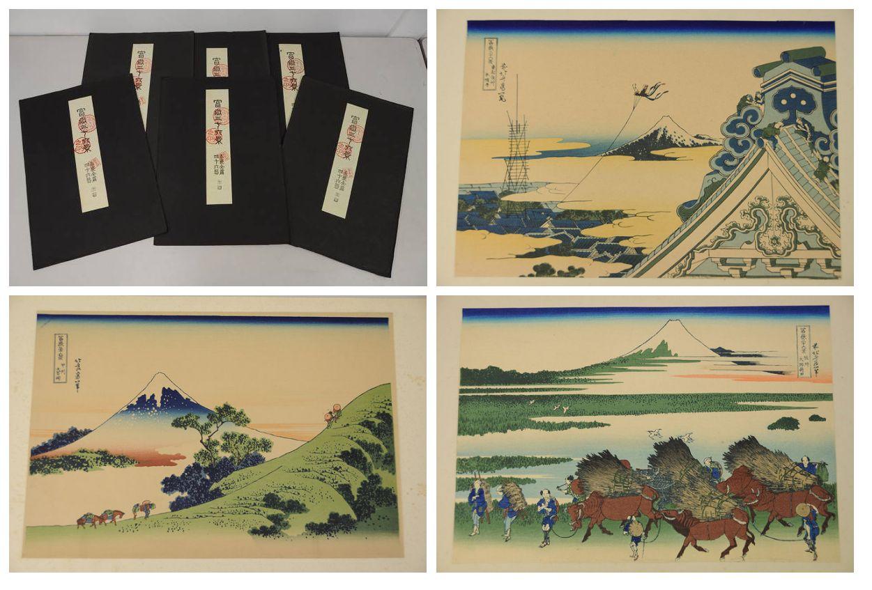 骨董 古い富士山の浮世絵風景画(名所絵)。
