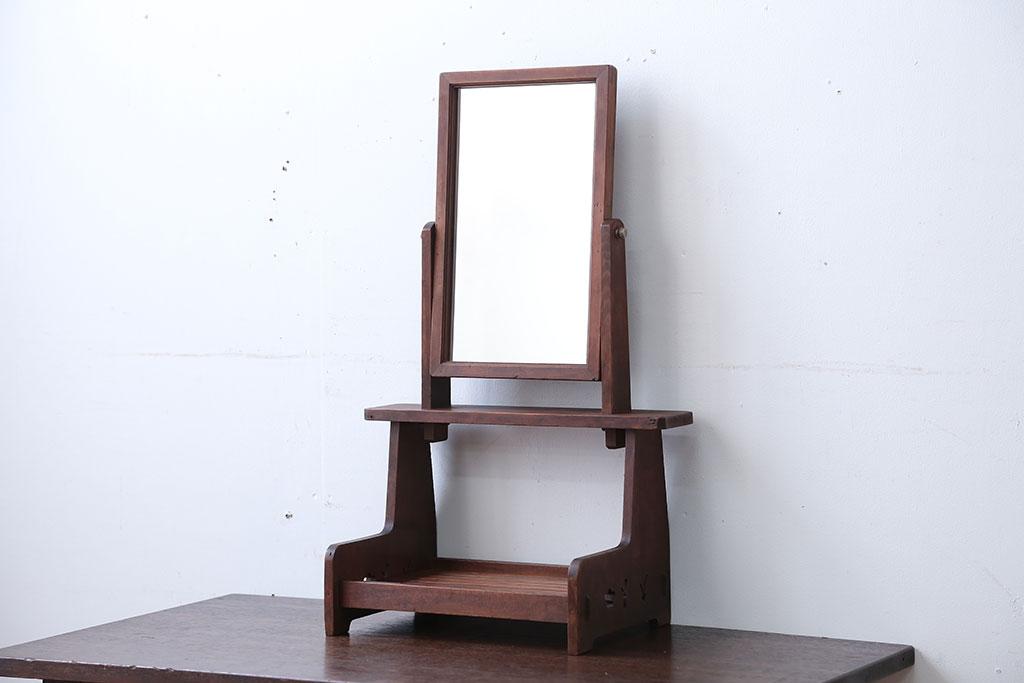 自宅のリフォームで使わなくなった小さな鏡台。