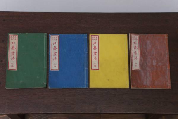 誰も住んでいない実家に眠っていた古い和本。