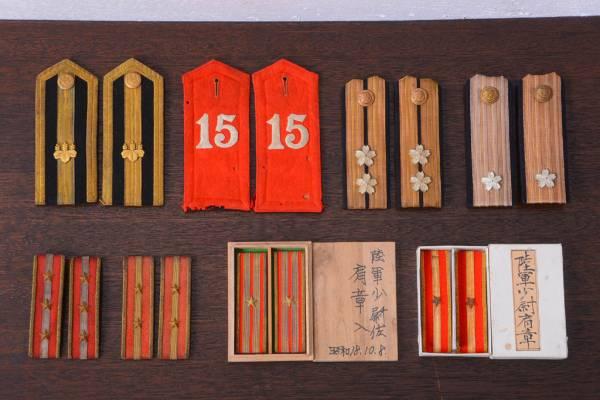 旧日本軍コレクションの一部の肩章など。