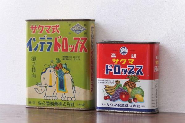 お店の跡から見つかった昭和レトロなドロップス缶(キャンディ缶)。