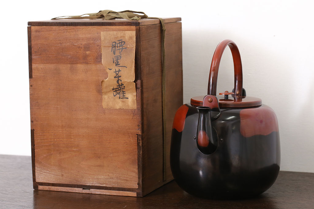 蔵解体で発見した古道具の銅製腰黒薬缶(茶道具・水注)。